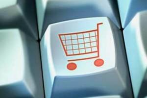 Бизнес-план интернет магазина
