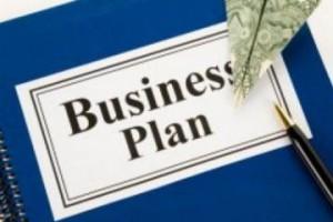 Этапы разработки бизнес-плана